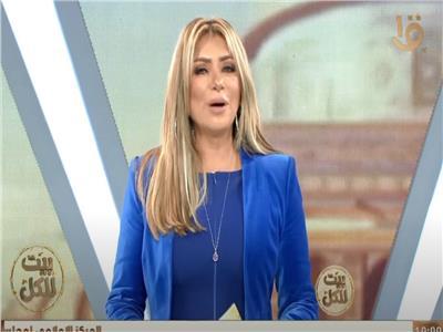 الإعلامية شافكى المنيرى