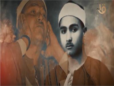 مصطفى إسماعيل.. سلطان التلاوة