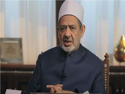 الإمام الأكبر الدكتور أحمد الطيب، شيخ الأزهر الشريف ورئيس مجلس الحكماء المسلمين