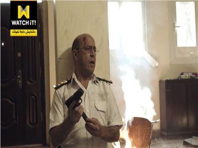 الفنان أشرف عبدالباقي خلال أحد مشاهد «الاختيار2»