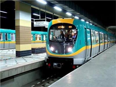 صورة أرشيفية- لأحد قطارات مترو الأنفاق