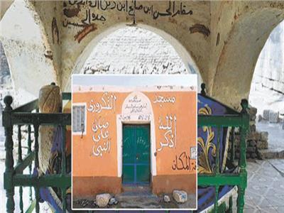 مسجد ومقام الحسن الصالح والتكرورى بالبهنسا