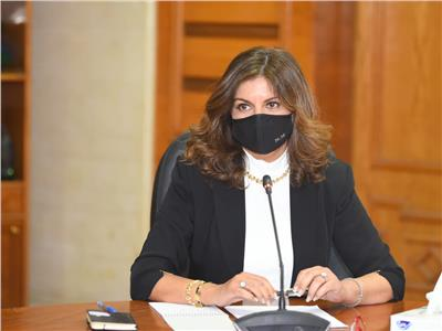 السفيرة نبيلة مكرم وزيرة الهجرة التعاون