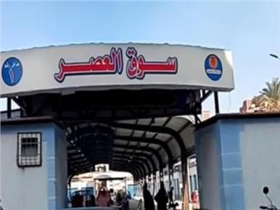 سوق العصر بحي العرب