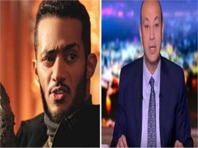 محمد رمضان ضد عمرو أديب