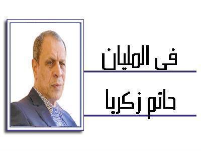 حاتم زكريا