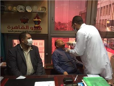 إصابة المتحدث باسم مترو الأنفاق بفيروس كورونا