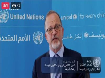 المدير الإقليمي للشرق الأوسط وشمال أفريقيا لليونيسف تيد شيبان