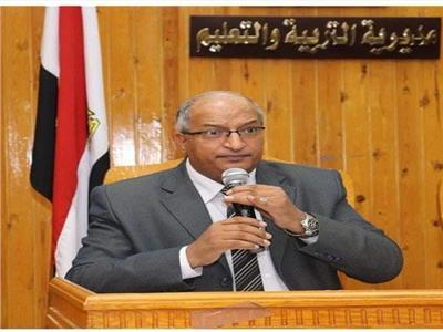 مدير تعليم عام القاهرة