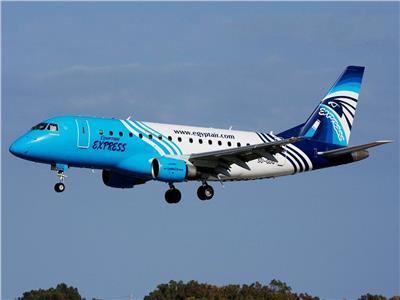 الشركة الوطنية مصر للطيران