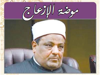 د.عباس شومان   وكيل الأزهر الأسبق