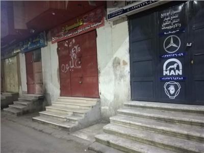 حملات نظافة مكثفة والالتزام بمواعيد الغلق في تمام ال٩ مساءً بمدينة الأقصر