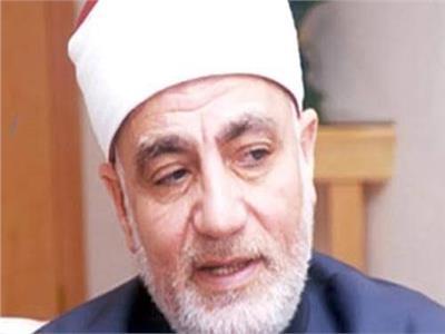 الدكتور نصر فريد مفتي الجمهورية الاسبق