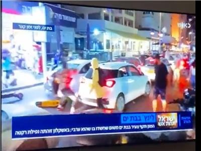 لقطات تلفزيونية مرعبة من تل أبيب