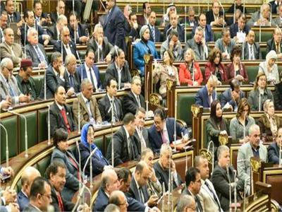 جلسة لمجلس النواب