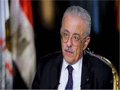 الدكتور طارق شوقي  وزير التربية والتعليم والاعليم الفني