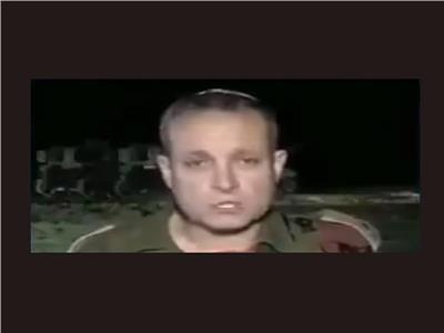 صورة لقائد المنطقة الجنوبية لجيش الاحتلال الإسرائيلي من الفيديو