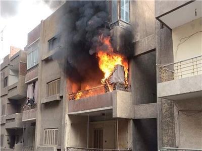 حريق داخل شقة سكنية
