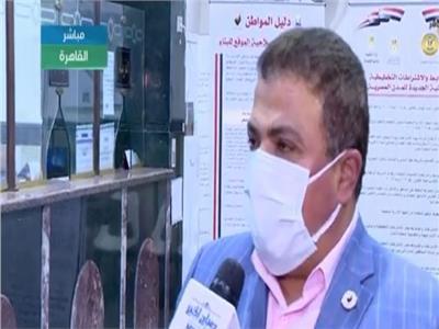 حسن موافي ، رئيس حي مصر الجديدة