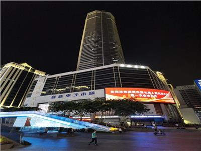 ناطحة سحاب ٣٠٠ متر في الصين