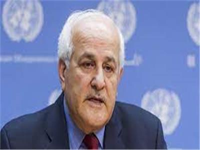 السفير رياض منصور مندوب فلسطين