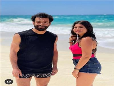 ديانا هشام مع محمد صلاح