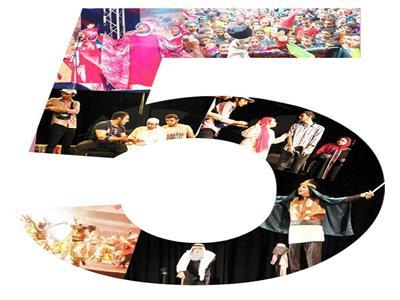فعاليات المهرجان المسرحي لشباب الجنوب