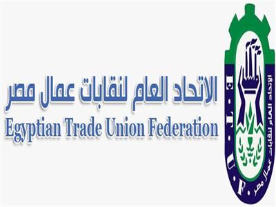 إتحاد عمال مصر