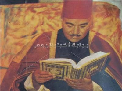الشيخ الراحل أبو العينين شعيشع