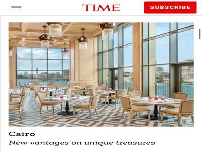 مجلة التايم الأمريكية، تختار مدينة القاهرة لتكون ضمن قائمة أفضل ١٠٠ وجهة استثنائية