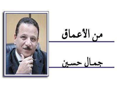 جمال حسين