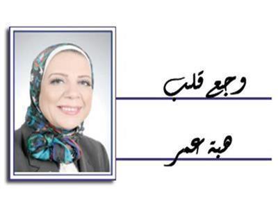 هبة عمر
