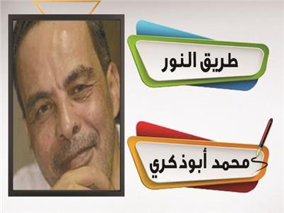 محمد أبوذكري