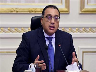 رئيس مجلس الوزراء الدكتور مصطفي مدبولي