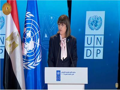 إيلينا بانوفا المنسقة المقيمة للأمم المتحدة فى مصر