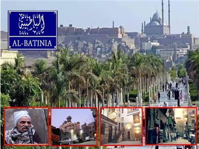 حي «الباطنية».. من  «الدراما والمخدرات» إلى واجهة مصر السياحية