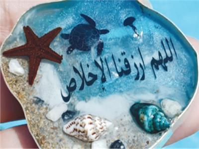 «دلاية».. من أعماق البحر