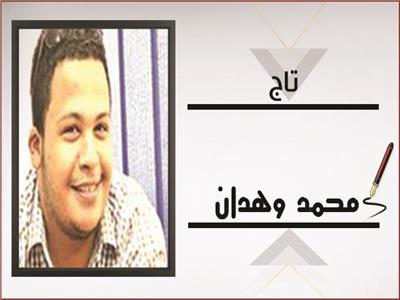 محمد وهدان