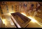 الأثار تفتح مقبرة توت عنخ آمون للزيارة مجانًا