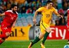 شاهد   أستراليا تقضي على آمال سوريا في التأهل للمونديال