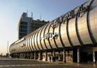 ضبط ٥٥ هارباً من تنفيذ أحكام بمطار القاهرة