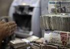 خبير مصرفي: البنوك ستخفض أسعار الفائدة تدريجيا خلال الفترة المقبلة