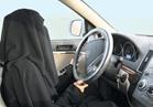 """شاهد.. أول صورة """"لسيارة منقبة"""" في السعودية"""