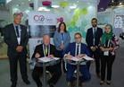 """""""ايتيدا"""" تشهد توقيع عقد بين شركة مصرية ومدرسة دولية بالإمارات"""
