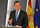 رئيس وزراء إسبانيا يطالب حكومة كتالونيا بتوضيح موقفها من الاستقلال