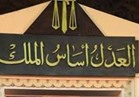 تأجيل محاكمة المتهمين بقضية «رشوة إيجوث» لـ14 نوفمبر