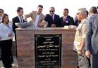 بالصور ..التفاصيل الكاملة لتدشين الرئيس السيسي المرحلة الأولى من العاصمة الإدارية الجديدة