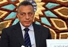 """الدالي..مد فـترة تلقي موضوعات مـسابقة """"معاً لمصر"""" لـ15 أكتوبر"""