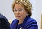 مجلس الاتحاد الروسي: موسكو على استعداد للوساطة بين الكوريتين