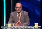 قنديل: المنظمات الحقوقية التي هاجمت مشيرة خطاب تبنت أجندات أجنبية